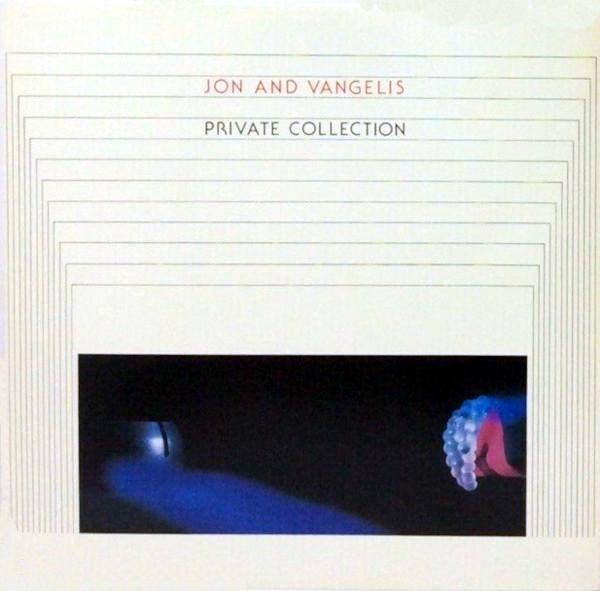 Private Collection album cover