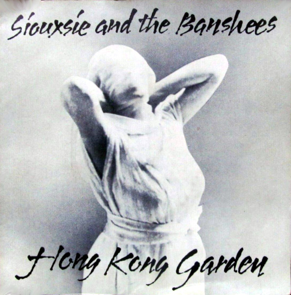Hong Kong Garden 45 rpm single