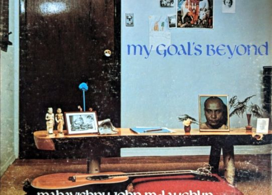 My Goal's Beyond album cover