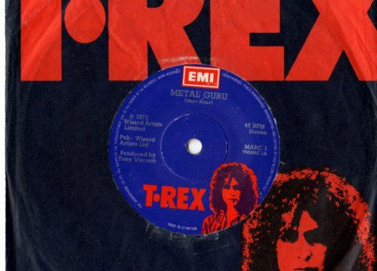 Metal Guru 45 rpm single