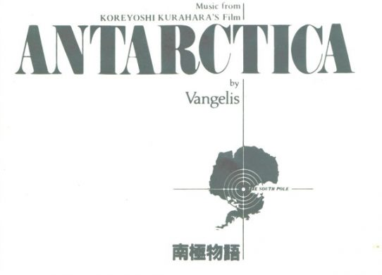 Antarctica album cover