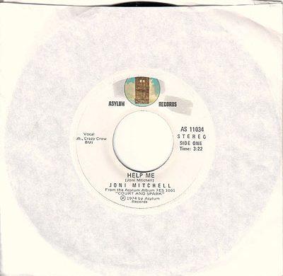 Help Me 45 rpm single