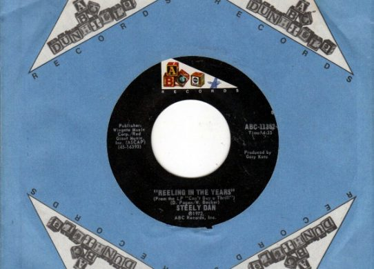 Reeling in the Years 45 rpm single