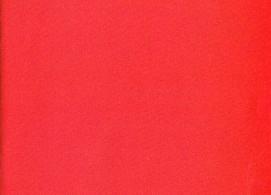 Talking Heads: 77 album cover