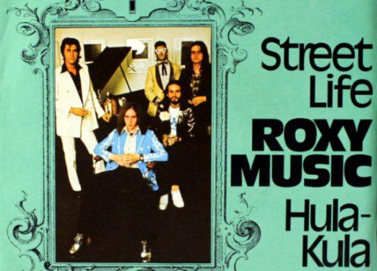 Street Life 45 rpm single