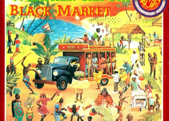 Black Market album cover
