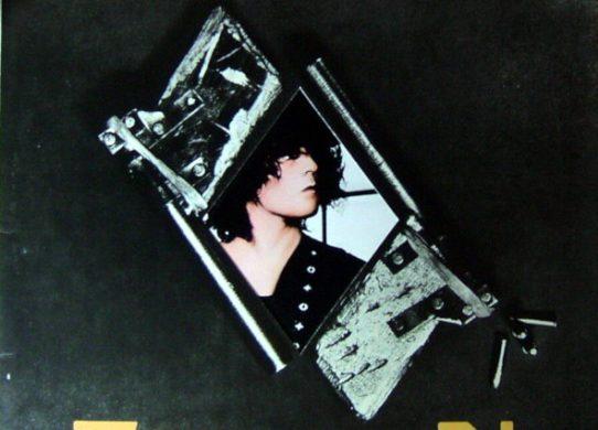 Bolan's Zip Gun album cover
