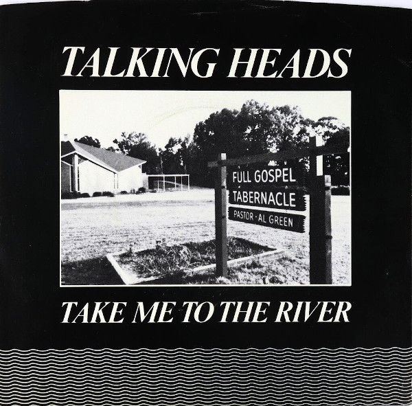 Take Me To The River 45 rpm sleeve