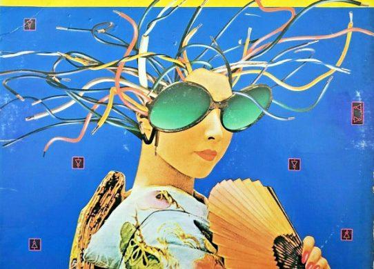 Yellow Magic Orchestra album cover