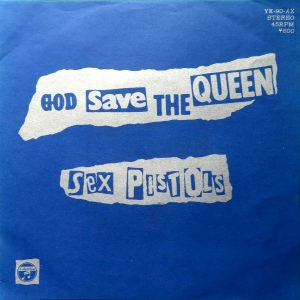 God Save the Queen japanes 45 rpm single