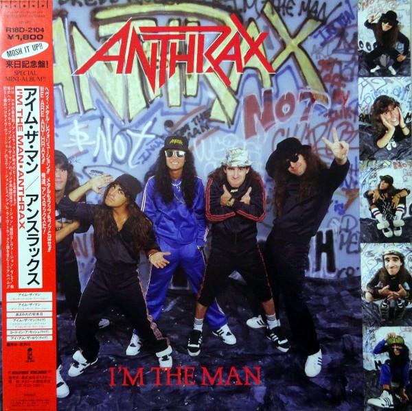 I'm the Man EP album cover