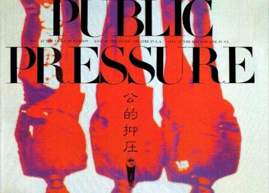Public Pressure album cover