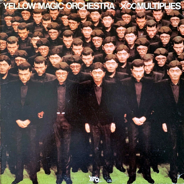 X∞Multiplies album cover
