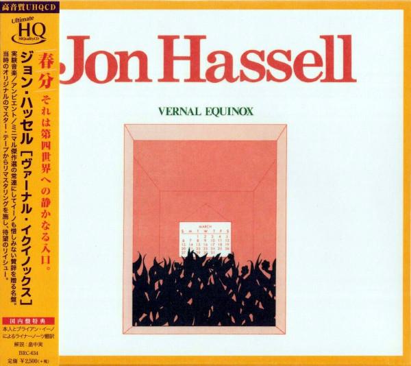 Vernal Equinox album cover